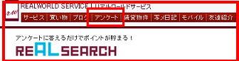 ちょびリッチ(ちょびリッチ.com)