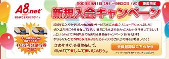 岡三オンライン証券の詳細